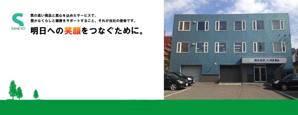 company.01
